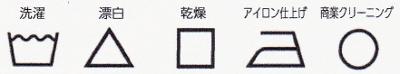 kihonkigou (400x74).jpg