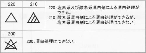 hyouhaku (2).jpg