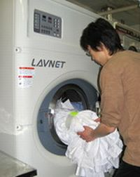 ランドリー - 衣類のクリーニング